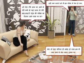 Mom son latest incest comic stories with pictures - New Sex