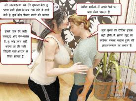 Sex Story In Hindi Latest