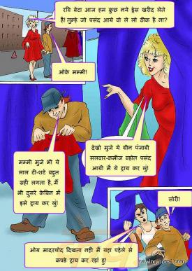 Xxx story new in hindi