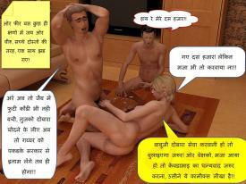 Sex with makan malik ki beti - 2 1