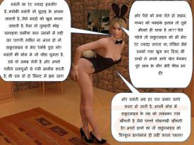 Sexy fucking story in hindi